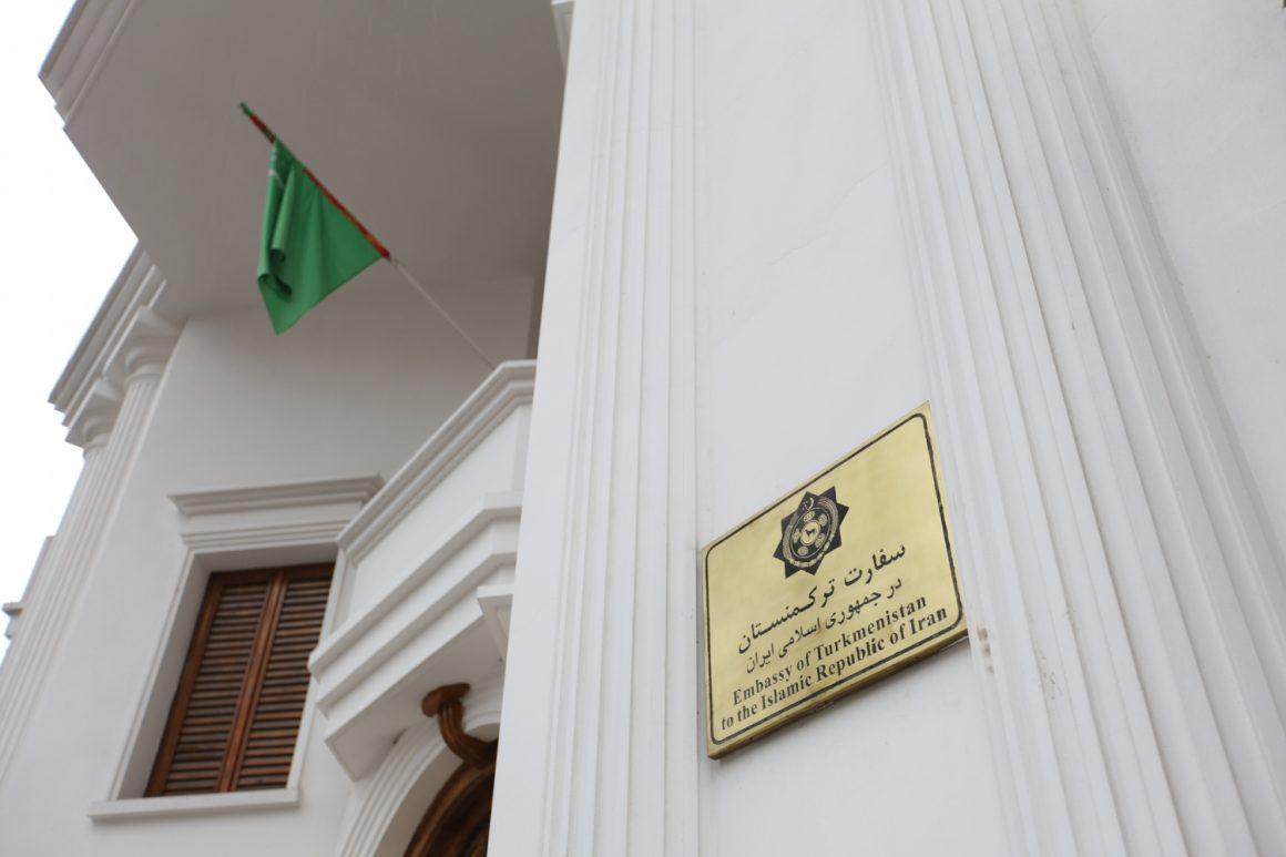 ambassade Turkménistan visa Iran Téhéran