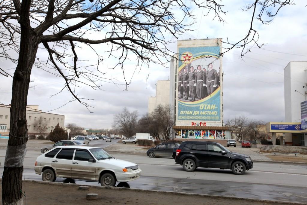 au Kazakhstan, les villes sont en béton