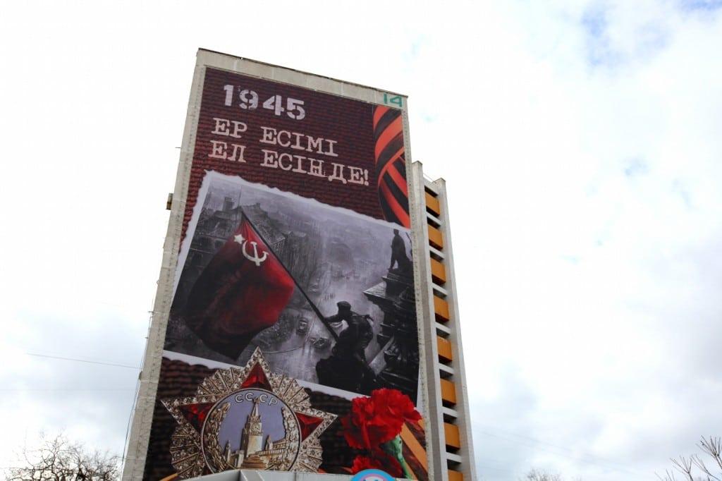 souvenir de la seconde guerre mondiale au Kazakhstan