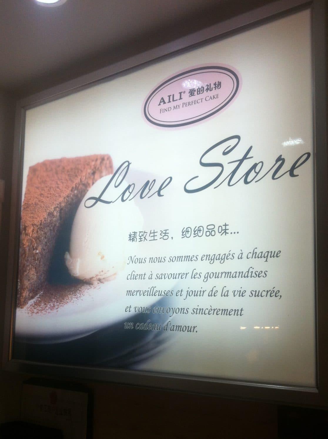 boulangerie Chine Aili Xining Qinghai