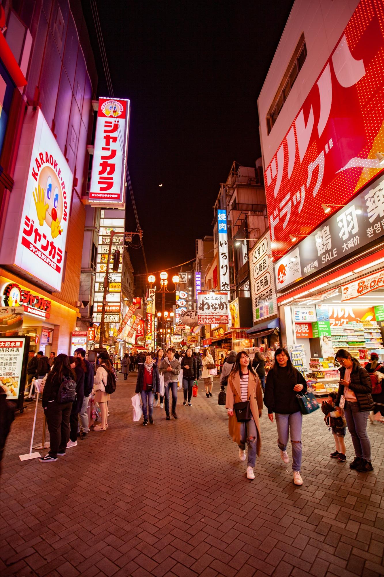 dotonbori visiter Osaka