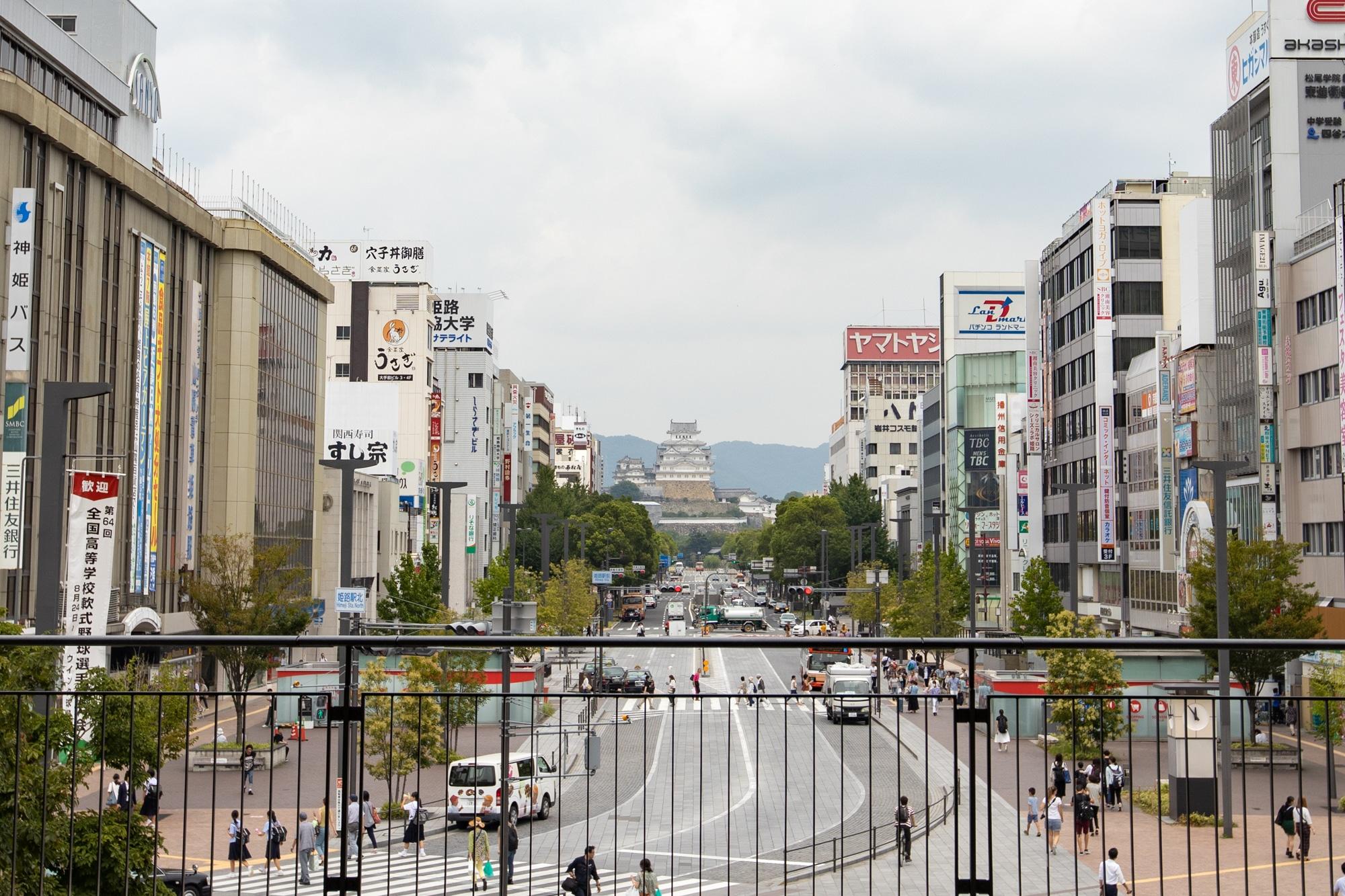 visiter Himeji
